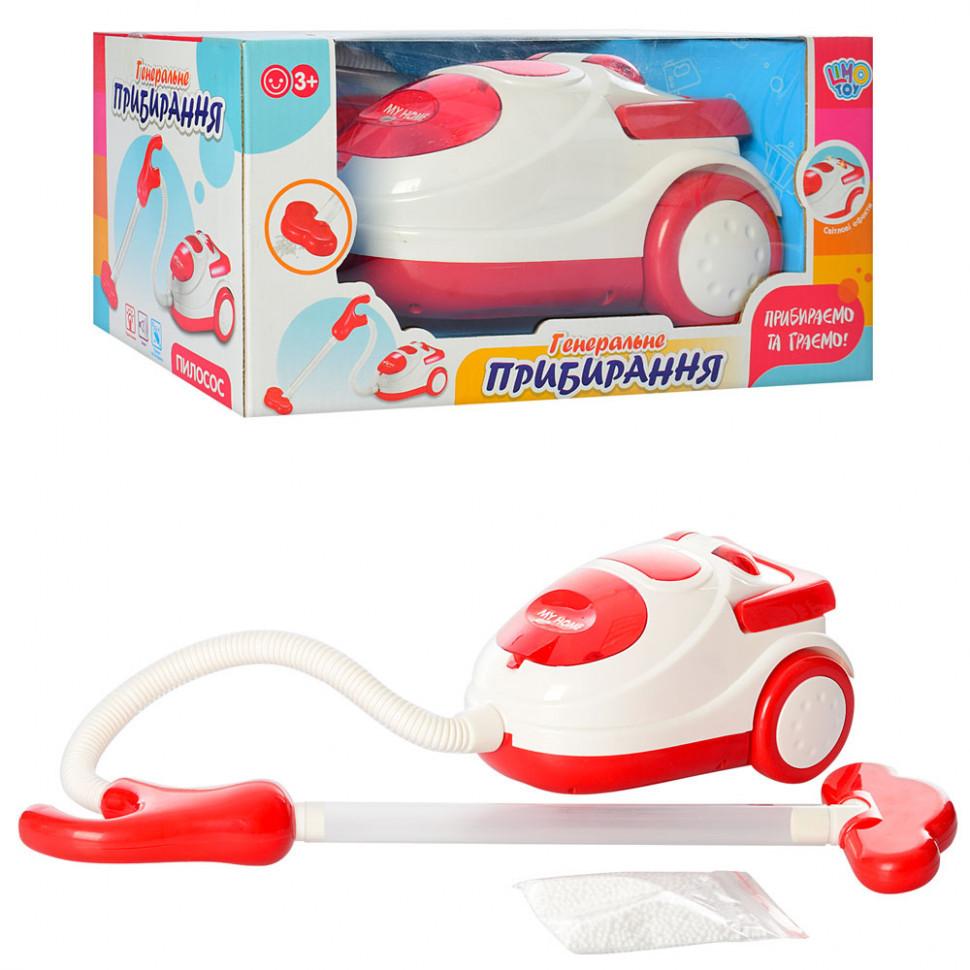 Игровой набор Same Toy My Home Little Chef Dream Пылесос  3213Ut