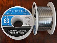 Олово Припой 1.0mm 63% с Флюсом 60гр. Эквивалент ПОС-41 Super solder wire