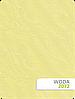 Ткань для рулонных штор WODA 2072