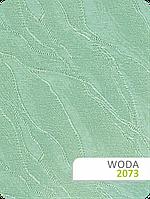 Ткань для рулонных штор WODA 2073