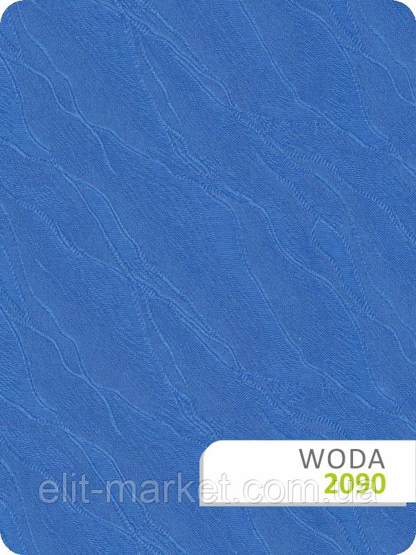 Ткань для рулонных штор WODA 2090