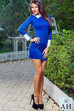 Мини-платье с отложным воротником, фото 3