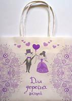 Пакет весільний паперовий для каравая і подарунків