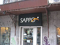 Изготовление вывесок, световых коробов в Севастополе