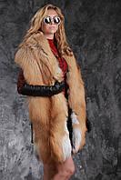 Палантин накидка из финской длинношерстной  лисы GOLD (перфорация), фото 1