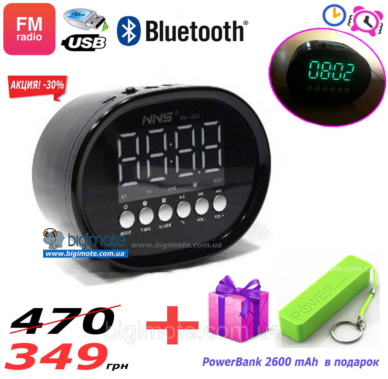 Качественный ФМ Радиоприемник NS, качественный радиоприемник,фм радио,часы,будильник, фм радиоприемник,NS Q52,