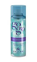 Сухой шампунь Kallos GOGO Dry Shampoo, 200 мл