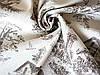 Ткань для штор Nakita, тюль Lorris, фото 4