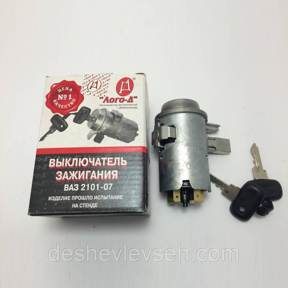 Замок запалювання ВАЗ-2101-07 Лого-Д (коробка), (ЛОГО-Д)