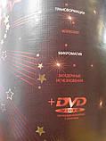 Большой набор лучших фокусов мира, (75шт) + DVD-диск, фото 9