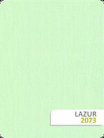 Ткань для рулонных штор LAZUR 2073