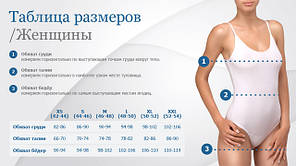 Термокомплект женский KIFA (КЖ-5234) Чёрный
