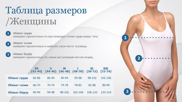 Термокомплект женский KIFA (КЖ-5234) Чёрный M