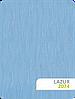 Ткань для рулонных штор LAZUR 2074