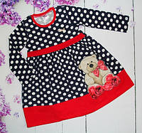Платье красное ( 009751)
