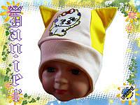 Детские трикотажные шапочки весна - осень