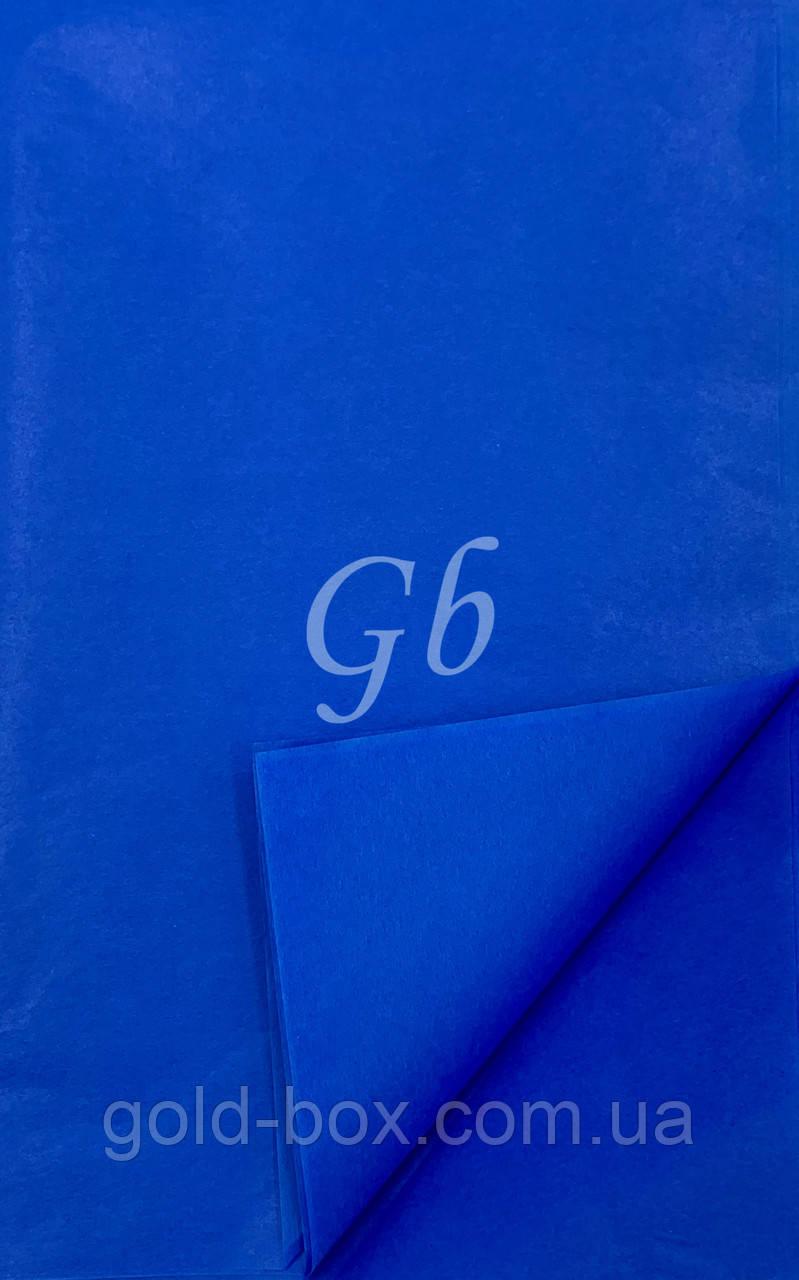 Папір тишею синя 50шт