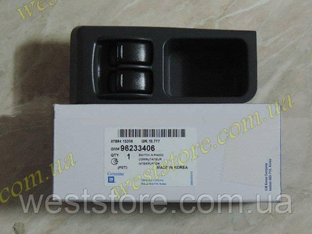 Блок управления стеклоподъемниками,2 кнопки,lanos ланос оригинал GM 96233406