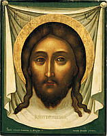 Спас Нерукотворный. Икона (1658 г. Симон Ушаков)