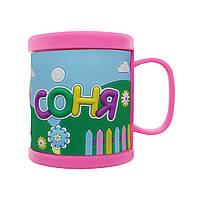 Детская кружка BeHappy 3D с именем Соня 300 мл Розовый ДК067, КОД: 1346280