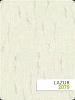 Ткань для рулонных штор LAZUR 2079