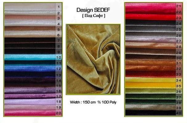 Ткань для штор Sedef