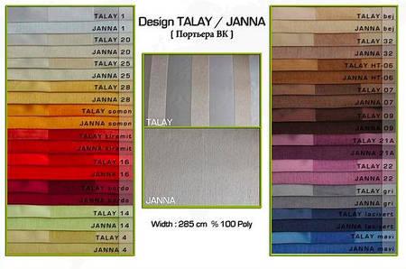Блэкаут ткань. Talay & Janna