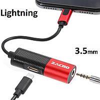 Переходник Разветвитель ZACRO iPhone 2 в 1 Lightning и 3,5 мм Audio AUX Адаптер Сплитер