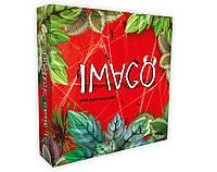 Настольная стратегическая игра Imago (Имаго), Strateg (30558)