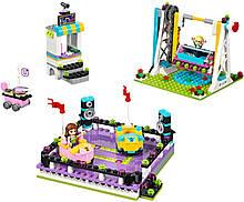LEGO Парк розваг Автодром Friends Amusement Park Bumper Cars Set 41133