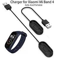 Кабель Xiaomi Mi Band 4 USB Зарядное Устройство Зарядка M4
