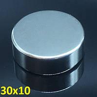 Неодимовый Магнит 30 х 10 Шайба N52 NdFeB Мощный Диск 30х10