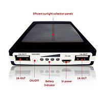 Мобильная солнечная зарядка POWER BANK SOLAR 15000ma Павер Бенк Солар
