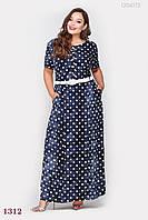 Платье Салерно (синий) 1204172