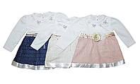 Платье детское нарядное для девочки. Miss Rаna 793, фото 1