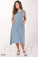 Платье Тосканья (голубой) 0902173