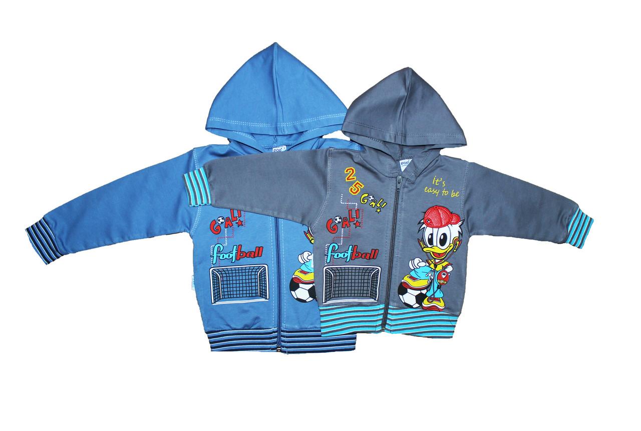 Кофта детская трикотажная осенняя для мальчика. Popix 878