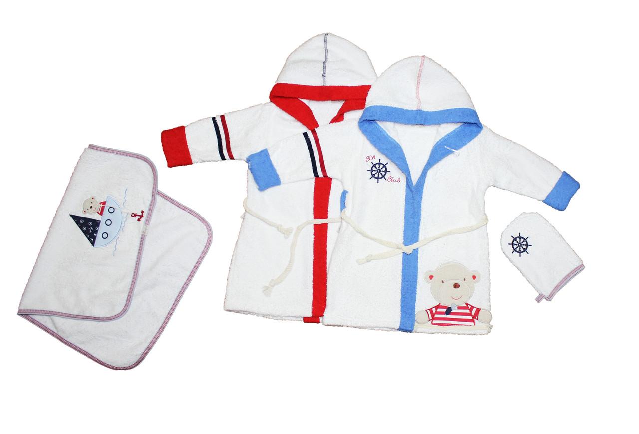 Ваный набор для мальчика или девочки. Babyline 9711