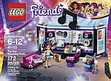 LEGO Friends Поп-звезда в студии звукозаписи Pop Star Recording Studio 41103, фото 8