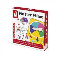 Настольная игра Janod Мастер мимики J02751 (J02751)