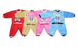 Костюм детский махровый теплый для мальчика и для девочки. treestar 489