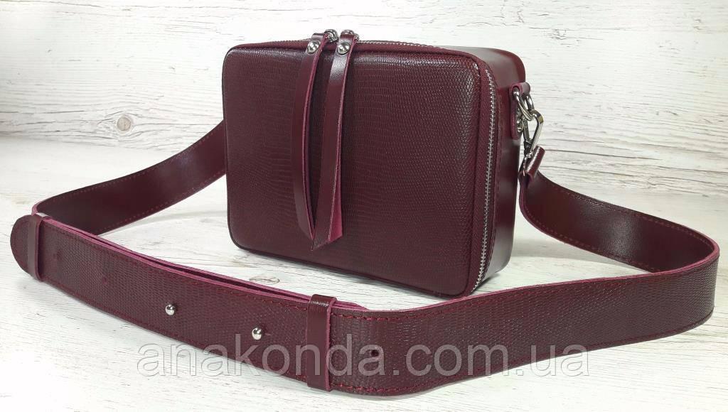 65-р Натуральная кожа, Сумка женская кросс-боди с широким ремнем бордовая, марсала Кожаная сумка женская