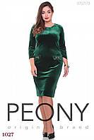 Платье Паленсия (изумрудный) 0707173
