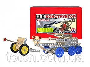 Конструктор  металлический Милитари (Технок, 0618, 89 детали)
