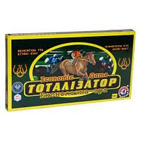 Экономическая игра Технок Тотализатор TOY-16880, КОД: 1279609
