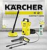 Мини мойка Karcher K 2 Compact Home