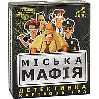 Настольная игра Arial Городская Мафия 910985, КОД: 1318830