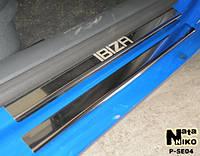 НАКЛАДКИ НА ПОРОГИ SEAT IBIZA III 5D 2002-2008