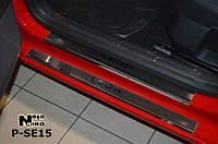 НАКЛАДКИ НА ПОРОГИ SEAT LEON III 2013-