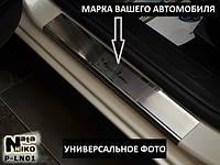 НАКЛАДКИ НА ПОРОГИ VOLVO V40 2012-